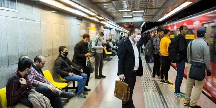 مترو تهران رزروی می گردد؟