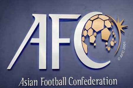 پافشاری AFC به برگزاری لیگ قهرمانان آسیا به صورت متمرکز ، آغاز مسابقات به شهریور موکول شد