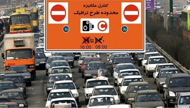 زمان قطعی اجرای طرح ترافیک تهران اعلام شد