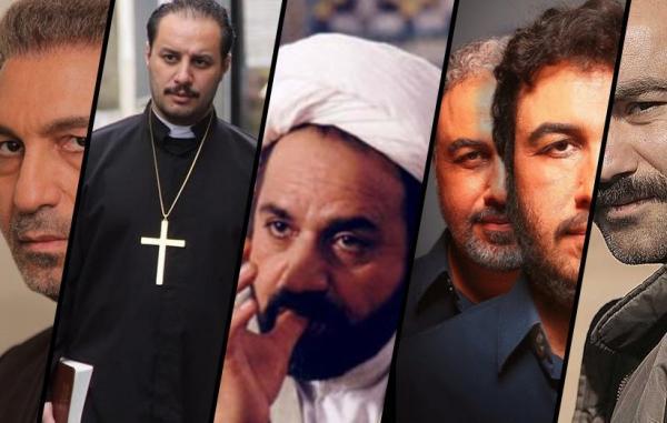 12 بازیگر ایرانی که در نقش های کمدی و جدی به یک اندازه می درخشند